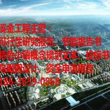 汉中市能做服务投标书的文案公司图片
