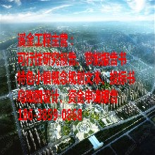 溪金工程倾心打造安保投标书山西省