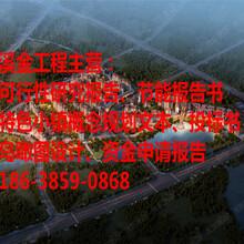 甘肃省旅游景区概念规划中小学建设