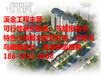 大同市特色小镇概念规划设计保证审批通过
