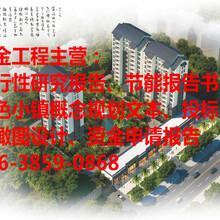 深圳市能做旅游景区概念规划的文案公司图片