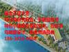 广东珠海工程项目投标书广东珠海编撰