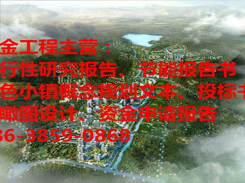云南昆明团队制作高效专业工程标书