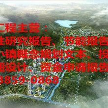河南洛阳光伏发电服务项目投标书