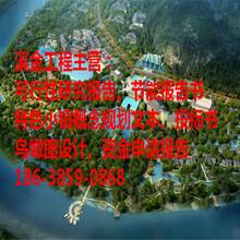 葫芦岛市能做特色小镇概念规划的文案公司图片