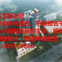 云浮市能做旅游景区概念规划的文案公司图片
