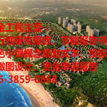 西宁市主题乐园概念规划旅游景区