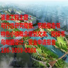 石家庄市旅游景区概念规划建筑垃圾处理
