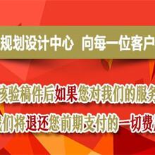 湖南湘西团队制作PPP项目标书电子计算器图片