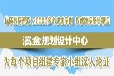黄山市专业做可行性报告纤维板