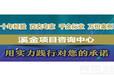 陇南市编写产业发展规划光伏发电