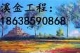 湘潭市精心编制商业计划书农业生态种养殖