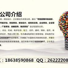 祥云县专业编制节能评估报告公司√祥云县概念规划图片