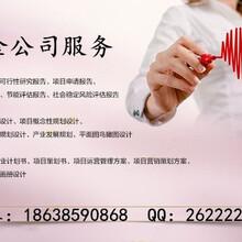 惠民县团队制作资金申请报告公司√惠民县实施方案图片