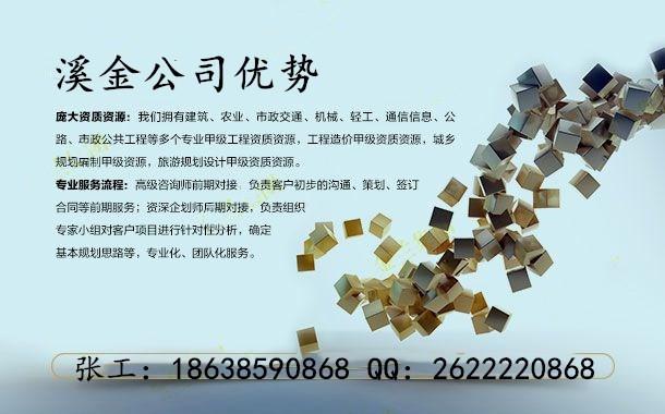 茂港区制作ppp项目投标书公司√茂港区工程类投标书