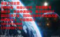 湄潭县公司代编项目建议书公司√湄潭县园林绿化标书