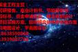 洱源县专业写节能报告公司√洱源县鸟瞰图