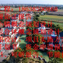 邯郸市精写物业服务类投标书√物业服务类投标书怎么样