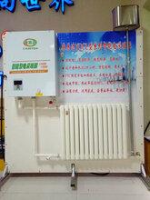 春易达智能电采暖器采暖设备
