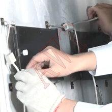 深圳AWT新型节能加热板不二之选微晶玻璃发热板微分子纳米涂层技术