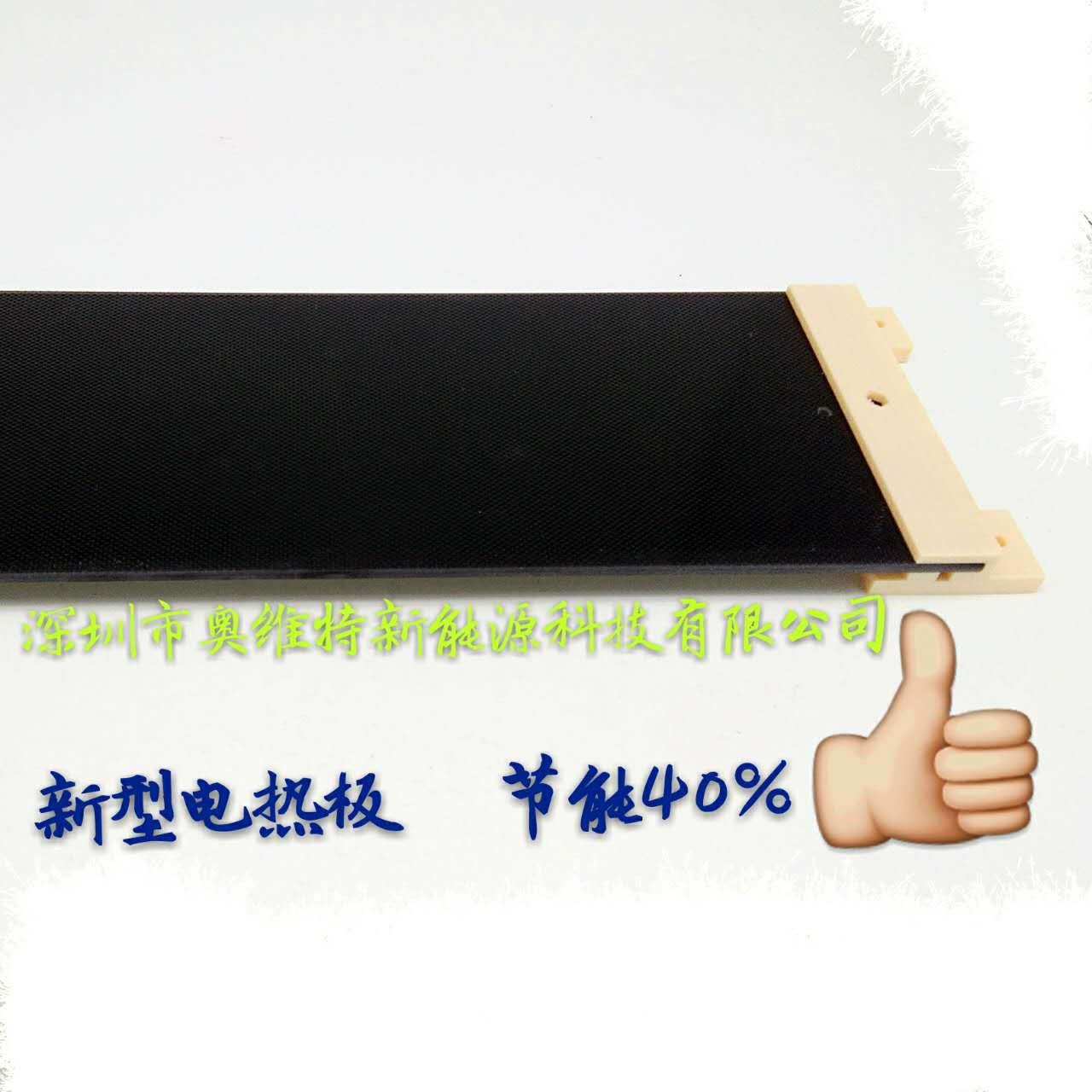 新能源胶水烘干加热板质量稳定、性能优异