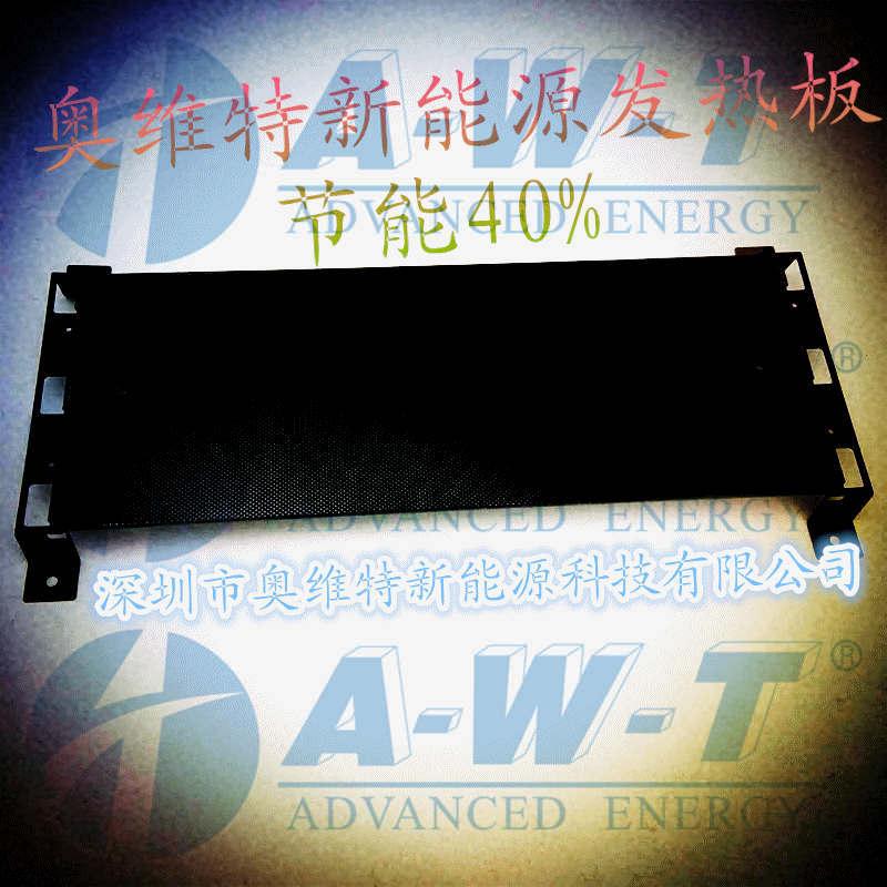 新能源胶水烘干加热板安全可靠、使用寿命长