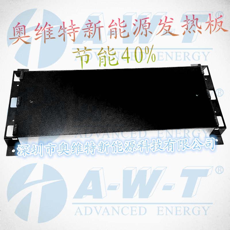 新能源胶水烘干加热板发热稳定、均匀