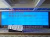 内蒙古液晶拼接屏,55寸液晶拼接屏。