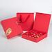 义统包装大师手作纸盒小青柑柠檬红茶25格定制茶叶包装