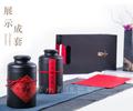 义统包装生铁茶叶圆罐高档复古包装礼盒2罐装1半斤装16106<高>