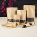 广州义统茶叶包装磨砂方窗牛皮纸袋空白拉链牛皮纸袋食品包装袋义统包装50g