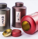 广州义统包装马口铁拉丝咖9135圆形茶叶罐一斤两罐装茶叶礼盒批发