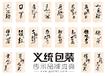 廣州義統包裝馬口鐵9863兩拉絲紅鐵罐一斤裝茶葉包裝禮盒茶葉包裝定制批發