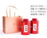 廣州義統包裝馬口鐵9135圓形茶葉拉絲紅罐一斤兩罐裝茶葉包裝禮盒批發