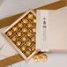 广州义统茶叶包装原生态纸盒小青柑柠檬红茶半斤25格茶叶高档礼盒茶叶包装批发