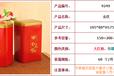 廣州義統包裝廠家供應直銷9249金紋馬口鐵罐高檔茶葉罐茶葉包裝定制批發廠家