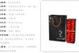 義統包裝9265玉露茗飲兩盒一提茶葉鐵盒包裝定制批發廠家