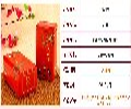 义统包装通用版半斤装红色茗缘大红袍茶叶铁罐包装定制批发厂家