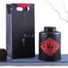 义统包装生铁16170茶叶圆罐茶叶礼盒批发包装厂家