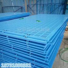 镀锌板爬架网现货供应蓝色米字型爬架网片新型爬架网