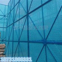 逐光冲孔爬架网片安全防护网爬架网外墙安全网
