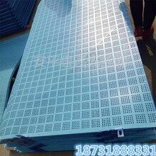 现货爬架网片全钢爬架网高层建筑安全防护网