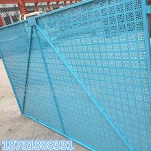 厂家定制建筑爬架网金属安全防护网新型外架防护网