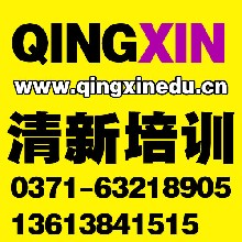 郑州淘宝培训淘宝司法拍卖透露了北京真实房价