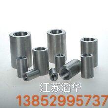江苏厂家专业生产32钢筋连接套筒加长型变径型高强套筒