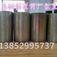 国标5级钢正反丝钢筋接头直螺纹钢筋套丝江苏厂家