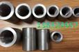 16-40普通钢筋连接套筒、异径钢筋连接套筒、特殊型钢筋连接套筒厂家