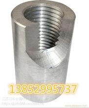 供应4级钢14-40钢筋直螺纹连接套筒
