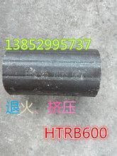 江苏滔华HTRB630高强度直螺纹钢筋套筒/630mpa高强钢筋连接套筒