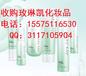 开封市求购玫琳Kai化妆品,全国范围上门回收玫琳Kai化妆品